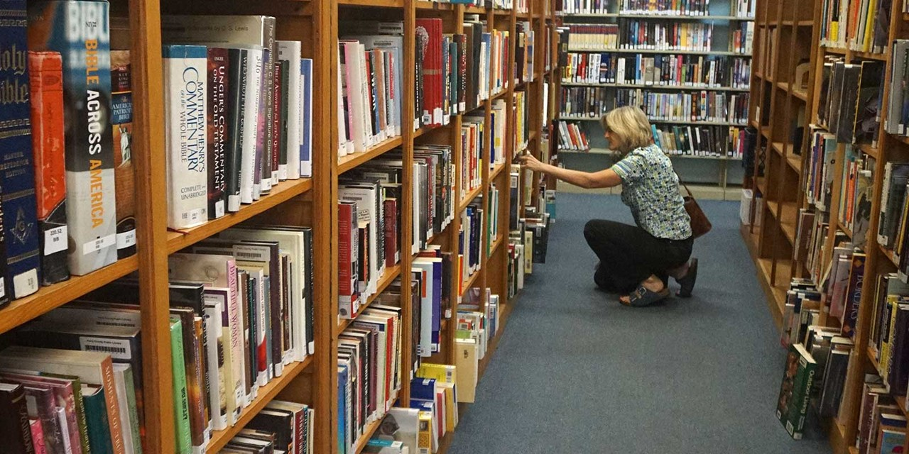 Ψάχνεις την κοντινότερή σου βιβλιοθήκη;