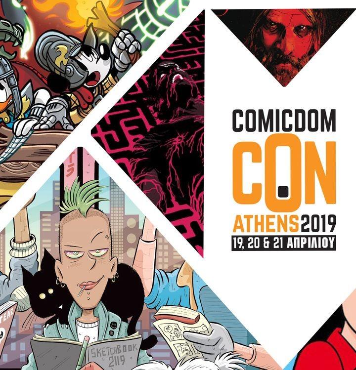 ComicDom Con και Ελληνικά Βραβεία Κόμικ 2019