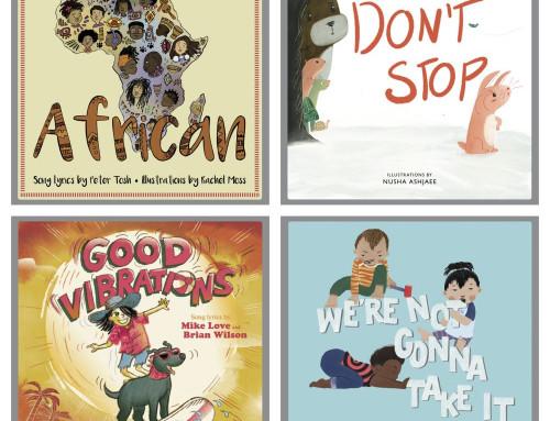 Διάσημα τραγούδια γίνονται εικονογραφημένα βιβλία
