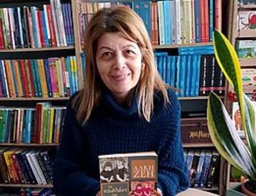 Οι βιβλιοπώλες: Ξένια Σακελλαρίου