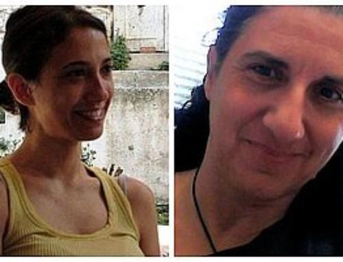 Ελένη Αθανασοπούλου & Μαριάννα Γιαννουλάκη