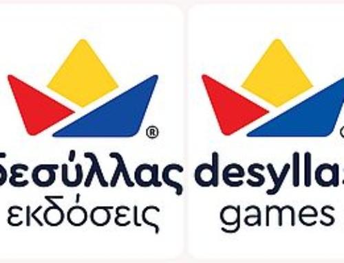 Ποιοτικό παιχνίδι και βιβλίο από την εταιρεία Δεσύλλας